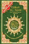 Coran Arabe PDF Scanné