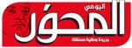 el mihwar algérien